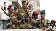 عملیات نیروهای یمنی علیه متجاوزان سعودی / تعدادی کشته و تعدادی زخمی کردند
