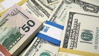 دلار در صرافی های بانک مرکزی به 13 هزار و 100 کاهش یافت / ارز مسافرتی 15 هزار و 600 تومان
