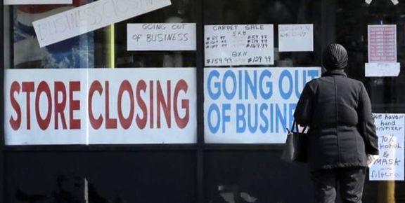 افزایش هفتگی تعداد بیکاران آمریکایی