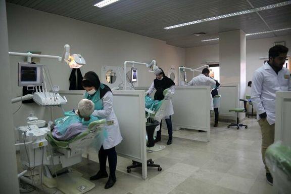 میزان افزایش تعرفه های دندانپزشکی در بخش دولتی و  خصوصی در سال 98