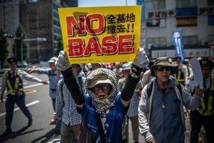 تظاهرات در پایتخت ژاپن همزمان با ورود ترامپ