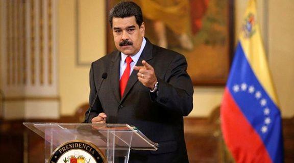 در خواست رئیس جمهور ونزوئلا از ترامپ