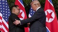 12 نفر از مقامات کره شمالی به پکن