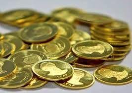 قیمت سکه 4 میلیون و 380 هزار تومان