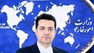  سفر مقامات دو کشور همسایه به ایران در  آیندهای نزدیک