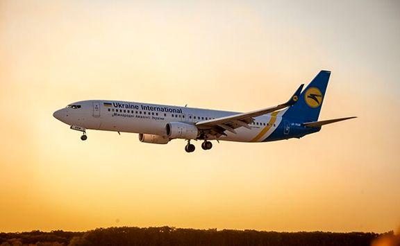 ایکائو برای بررسی پرونده سقوط هواپیما به ایران می آید