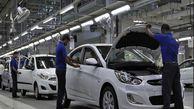 بیشترین حجم معاملات بازار در دستان خودرو