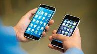 الزام به انتقال مالکیت گوشیهای تلفن همراه دستدوم