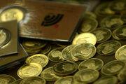 قیمت سکه دوباره از مرز 11 میلیون تومان عبور کرد