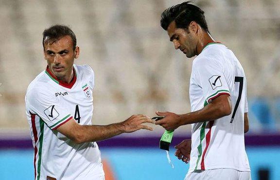 کاپیتان تیم ملی ایران در جام جهانی 2018 روسیه مشخص شد