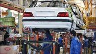 برنامه نامزدهای ریاست جمهوری برای خودروسازی