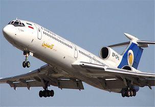 فرود اضطراری هواپیما چابهار-تهران در فرودگاه یزد
