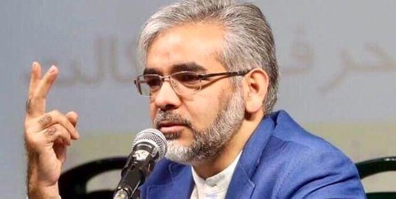 حسین قربانزاده رییس کل سازمان خصوصی شد