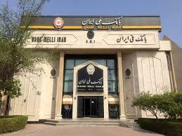 محسن امین زارع سرپرست معاونت امور ارزی و بین الملل بانک ملی ایران شد