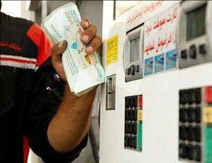 با افزایش قیمت بنزین نرخ تورم هم افزایش می یابد