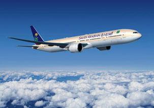 ملک سلمان رئیس اداره کل هواپیمایی عربستان را برکنار کرد
