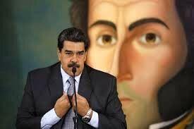 مادورو : برای خروج از بحران ارزی بهترین راه را انتخاب کردیم