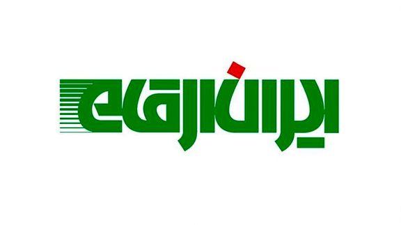 سرمایه ایران ارقام 100 درصد افزایش می یابد