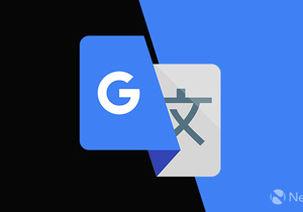 Google Translate ( گوگل ترجمه) متن گفتاری را هم ترجمه می کند+ نحوه عملکرد این قابلیت
