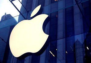 خزانهداری آمریکا  اپل  را تهدید کرد