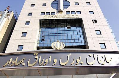 ارزش 5هزار و 100 میلیارد تومانی معاملات بورس تهران طی 29 روز کاری