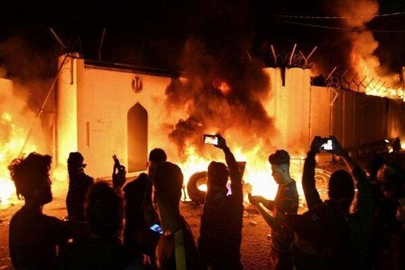 واکنش دولت عراق به حمله معترضان  علیه کنسولگری ایران در شهر نجف