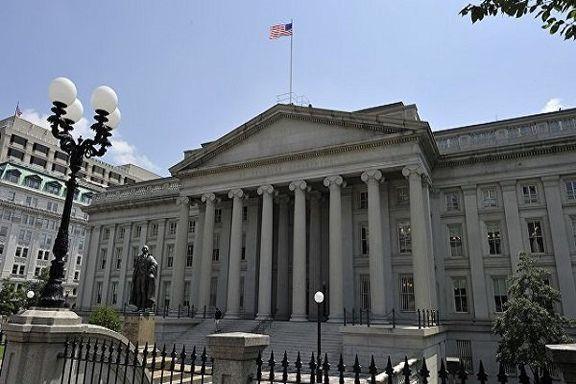 وزارت خزانه داری آمریکا در مورد تجارت با ایران هشدار داد