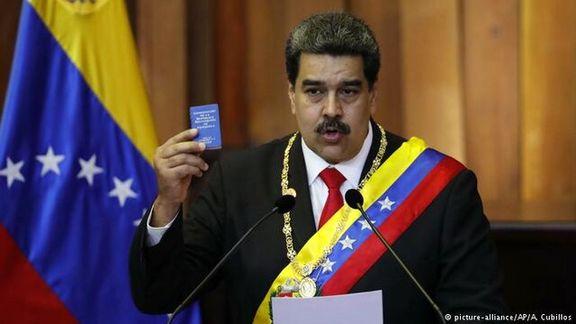 مادورو: سوگند یاد میکنم که سوسیالیسم قرن بیستویکم را بسازم