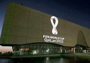روسیه و قطر با هم جام جهانی  را برگزار خواهند کرد
