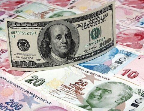 تثبیت نرخ رسمی ۴۷ ارز از سوی بانک مرکزی