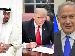 استقبال اتحادیه اروپا از عادیسازی روابط بین اسرائیل و امارات