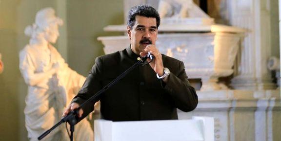 دونالد ترامپ داراییهای ونزوئلا در آمریکا بلوکه کرد
