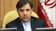 عباس آخوندی: تمام دارایی من فقط یک خانه است