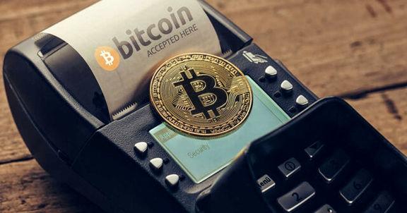 ادامه ریزش ارزهای دیجیتال و رسیدن بیت کوین به قیمت 37 هزار  و 794 دلار