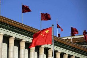 حدود 20 هزار کارخانه دولتی در چین فعالیت خود را از سر گرفتند