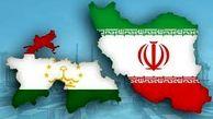 امضای ۲ تفاهمنامه در حوزه کار و رفاه بین ایران و تاجیکستان
