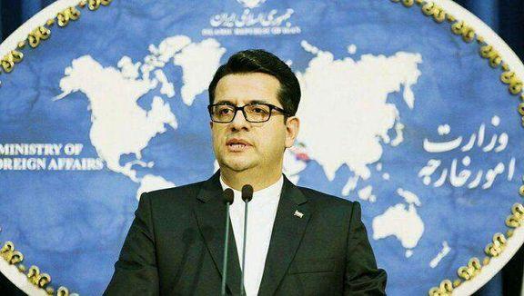 سخنگوی وزارت خارجه: منتظر اقدامات ملموس از جانب کره جنوبی هستیم