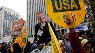 بیانیه کاخ سفید به مناسبت چهلمین سالگرد تسخیر لانه جاسوسی آمریکا