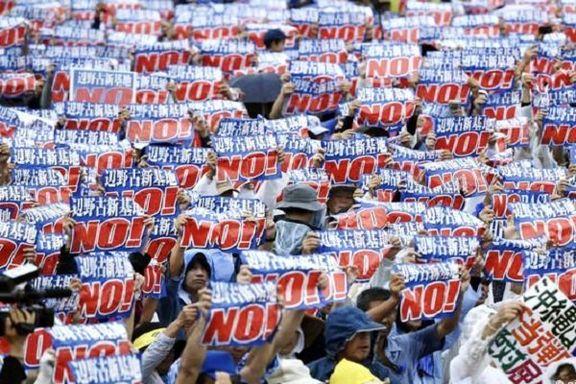 هفتادهزار ژاپنی علیه آمریکا تظاهرات کردند