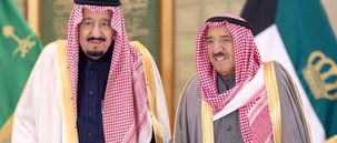 نامه امیر کویت برای همتای سعودی خود