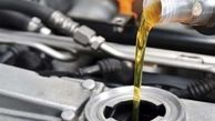 فروش و عرضه روغن موتور صرفا مختص اعضای سامانه جامع تجارت است