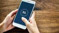 تاثیرات  شگفت انگیز شبکه ۵G بر اپلیکیشنهای موبایلی