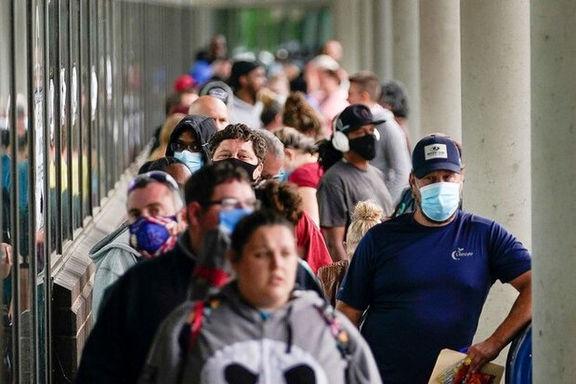 اضافه شدن ۷۹۳ هزار بیکار دیگر به آمار بیکاران امریکا