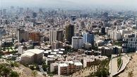 وزارت راه و شهرسازی میزان افزایش قیمت مسکن را 1.4 درصد اعلام کرد