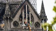 علت آتش سوزی کلیسای نوتردام چه بود؟