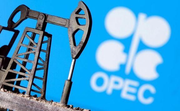 پیش بینی اوپک از تقاضای جهانی برای نفت ثابت ماند