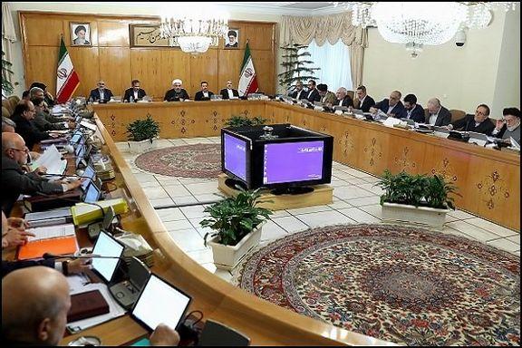 هیئت دولت بسته تعهدات اروپایی ها به ایران را بررسی کرد