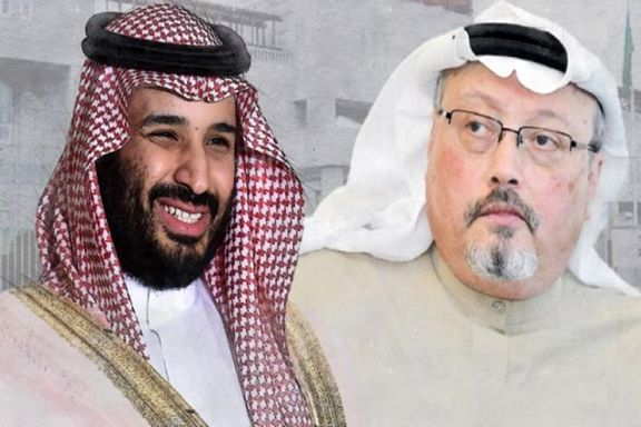 خبر جدید از ماجرای قتل خاشقجی/  کشف اسید و مواد شیمیایی از منزل سرکنسول عربستان