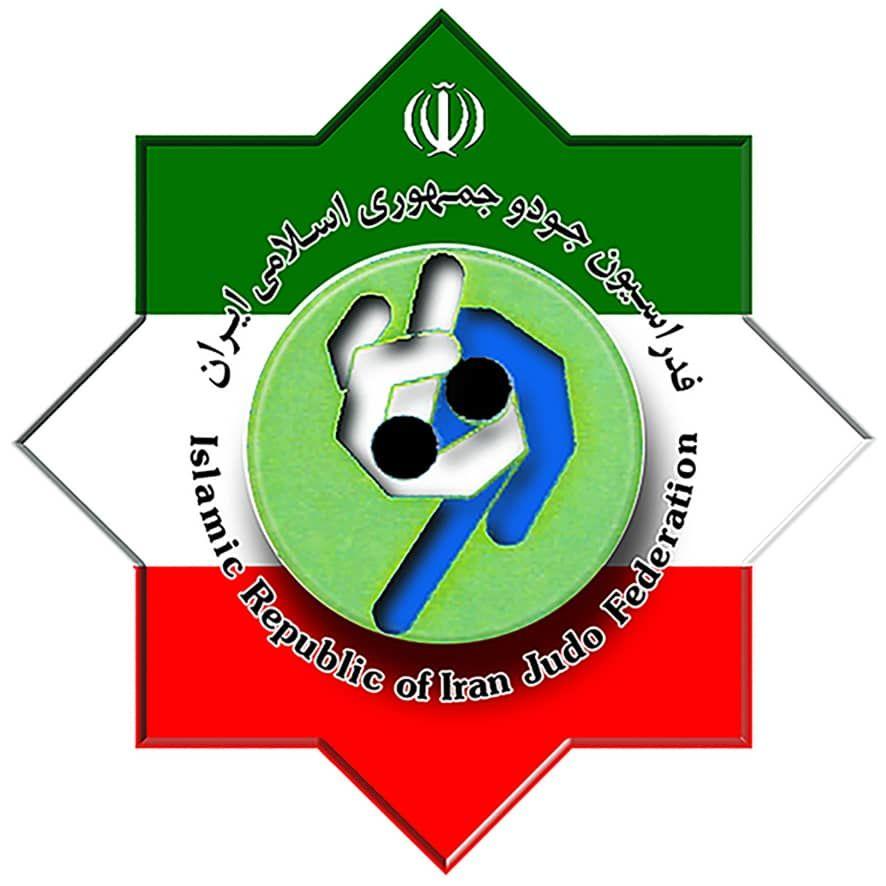 جودوی ایران تعلیق شد