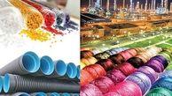 قیمت پایه محصولات پتروشیمی هفته جاری اعلام نمیشود